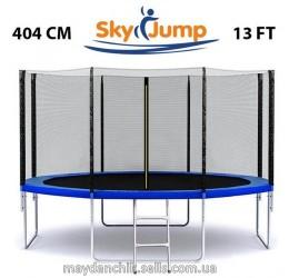 Батут Sky Jump 13 Фт., 404 см.